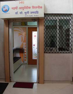 Tilak Road Clinic